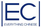 Everything Chinese